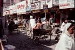 1980-Amritsar (51)